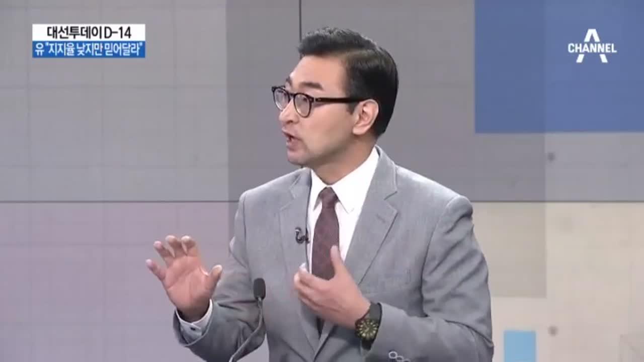 """김무성 """"하는데 까지 한다"""" vs 유승민 """"반대"""""""