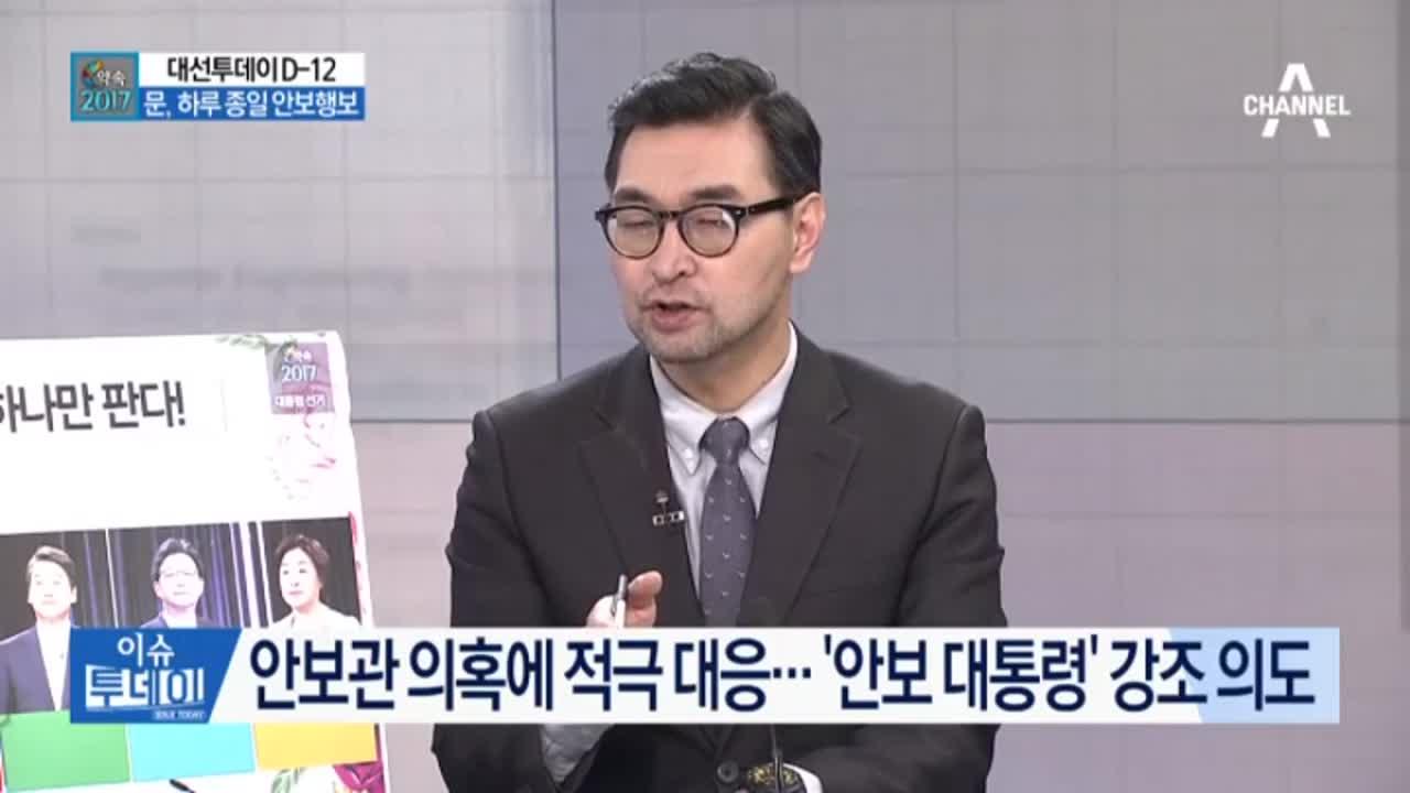 대선후보들, TV토론회 이후 지지율 변화는?