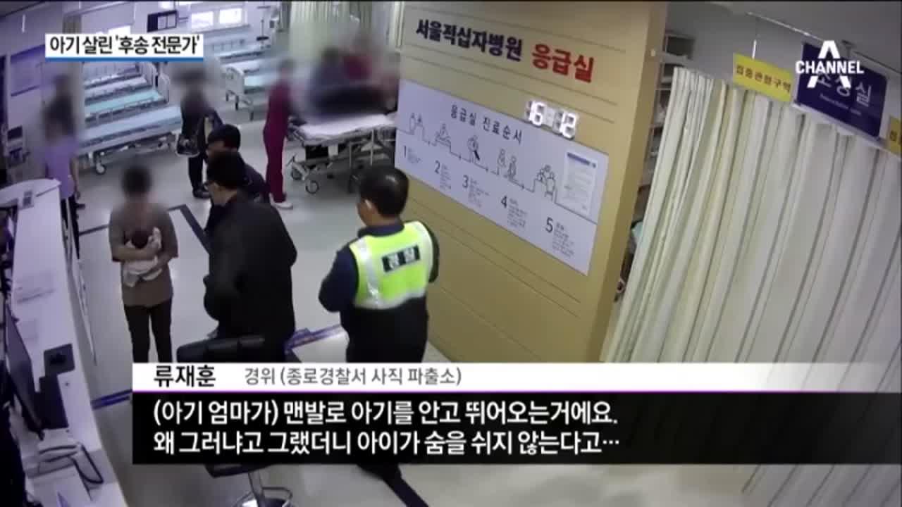 [사건투데이]아기 살린 '후송 전문가' 外