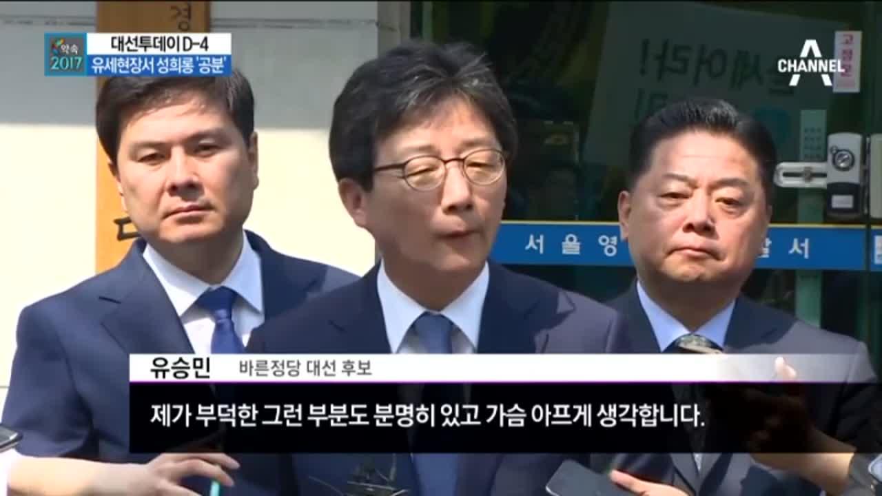 바른정당, 잇단 탈당 철회…'전화위복' 지지율 상승 기....