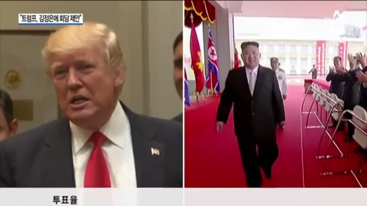 """日 언론 """"트럼프, 김정은에 정상회담 제안"""""""