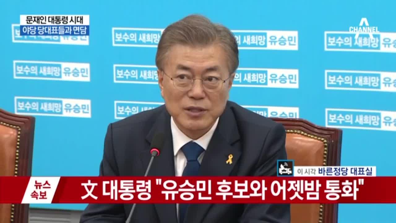 현충원 참배 후 국회로…한국당 당사부터 방문