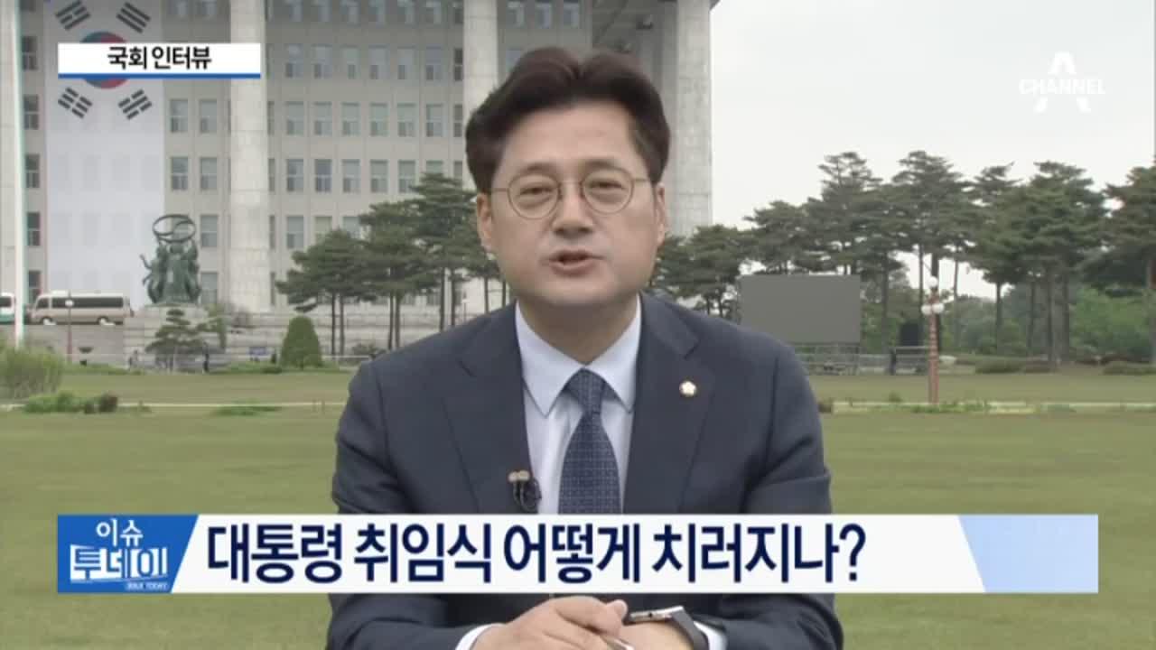 [국회인터뷰]文 캠프 수석대변인 홍익표 의원