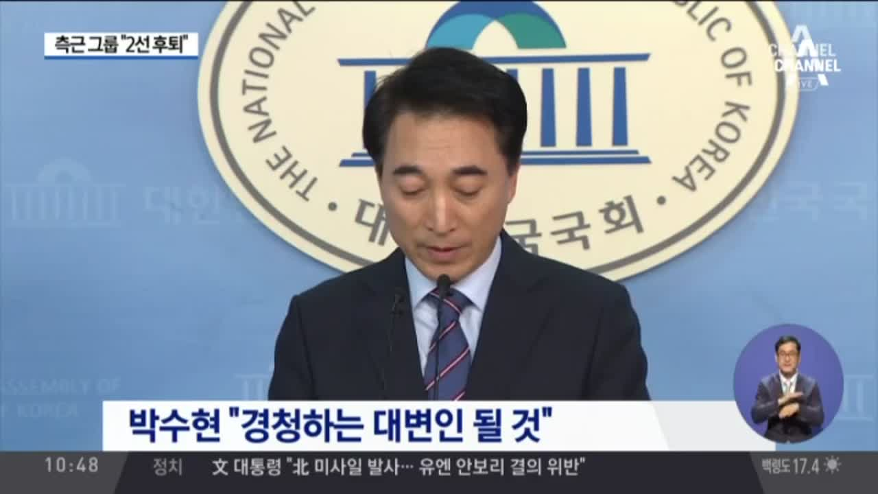 """靑 대변인에 박수현…""""경청하는 대변인 될 것"""""""