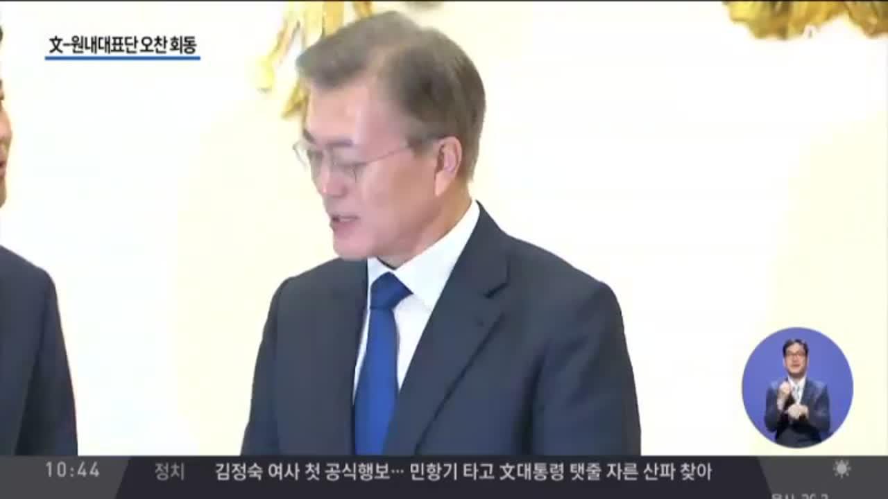 文·5당 원내대표 오찬…'개헌 논의' 주목