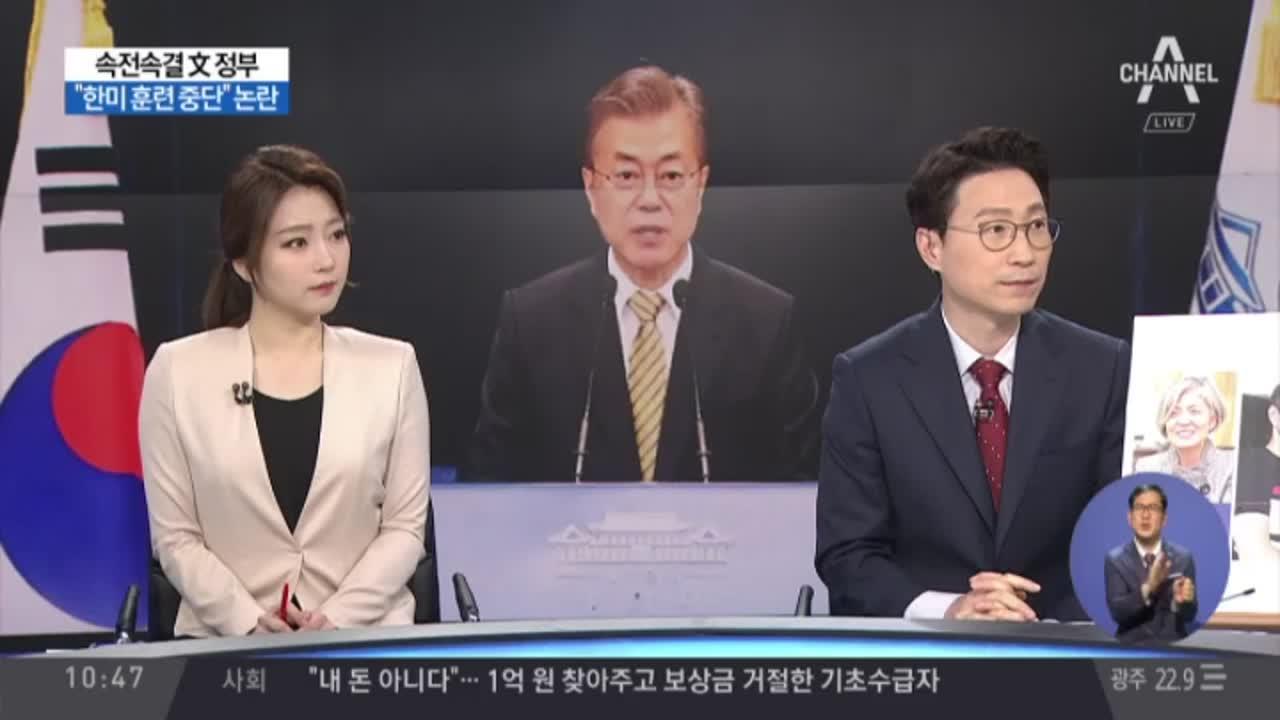 강경화 외교부 장관 후보자 귀국…청문회 준비 돌입