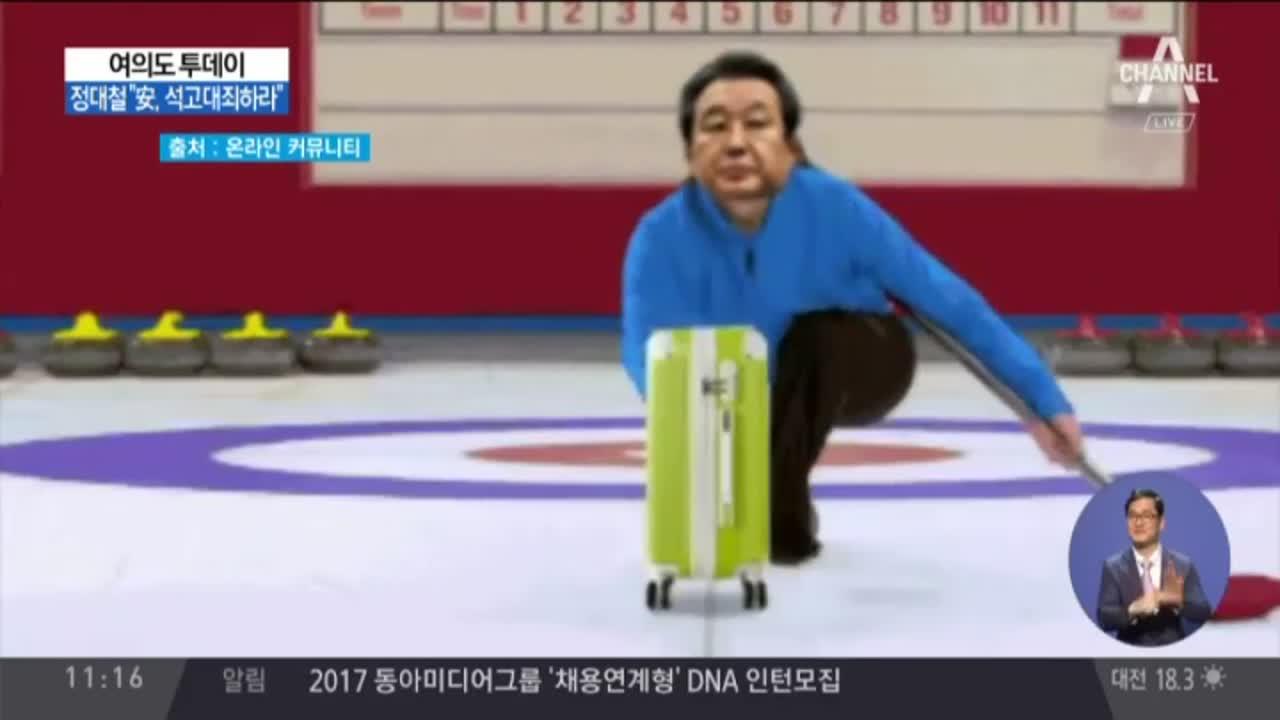 [여의도투데이]김무성 캐리어 자율주행?