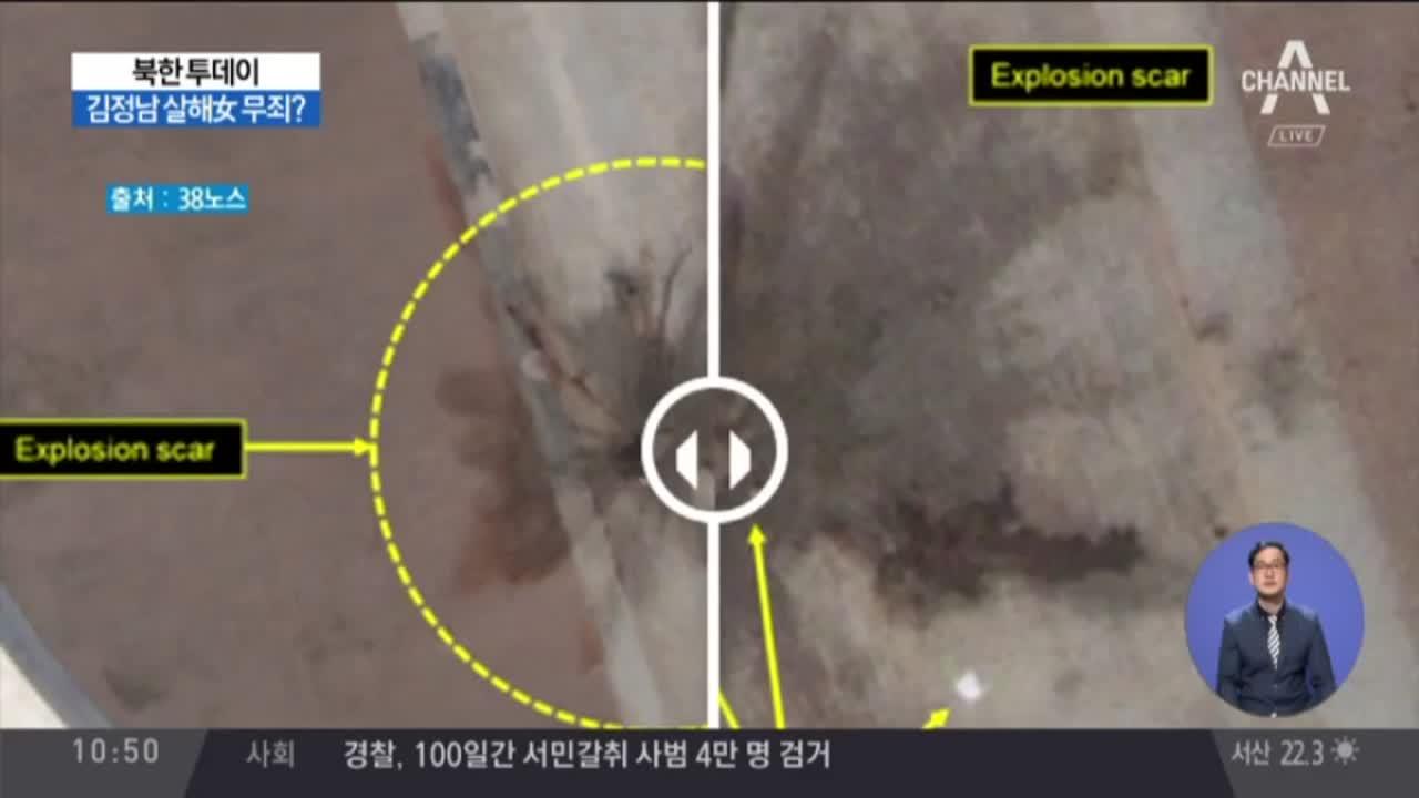 """北 마구잡이 미사일 '난사'…""""450km 비행"""" 남한 ...."""
