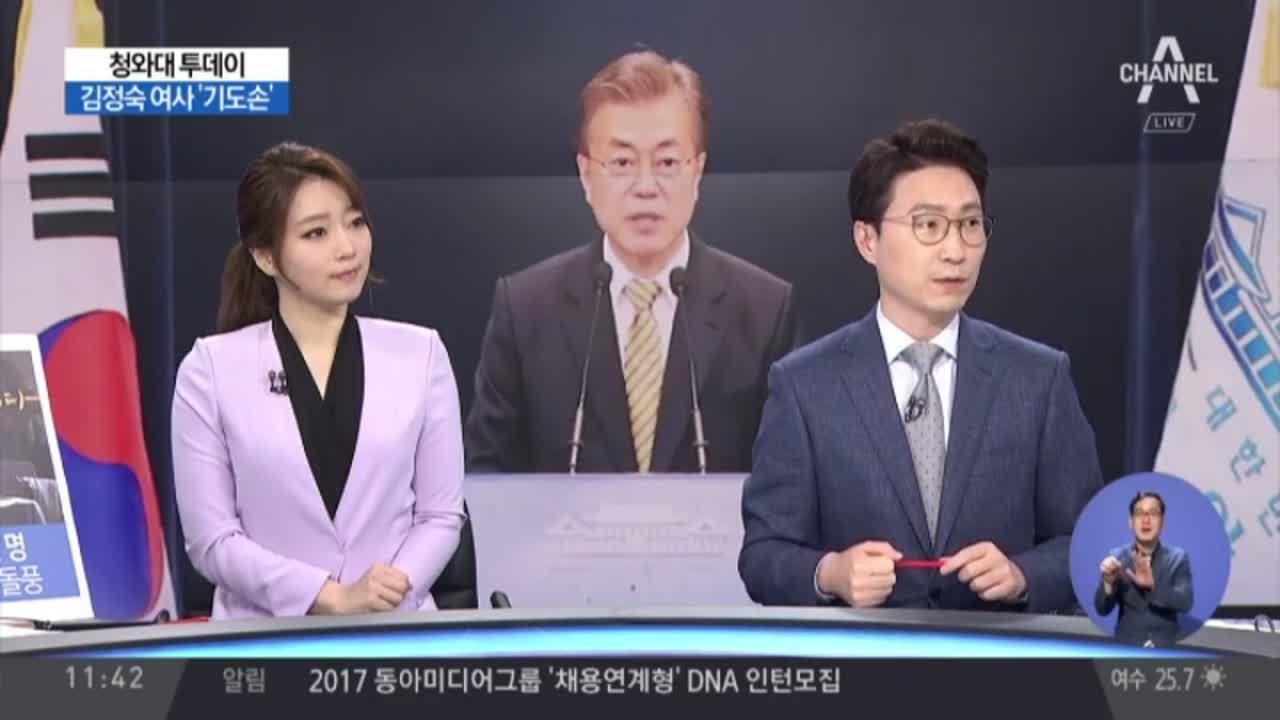 文 영향? 노무현 영화 돌풍