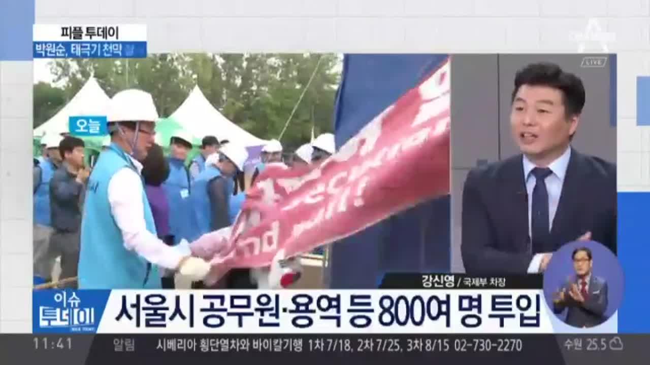 박원순, 태극기 천막 철거…서울광장에 잔디 심는다