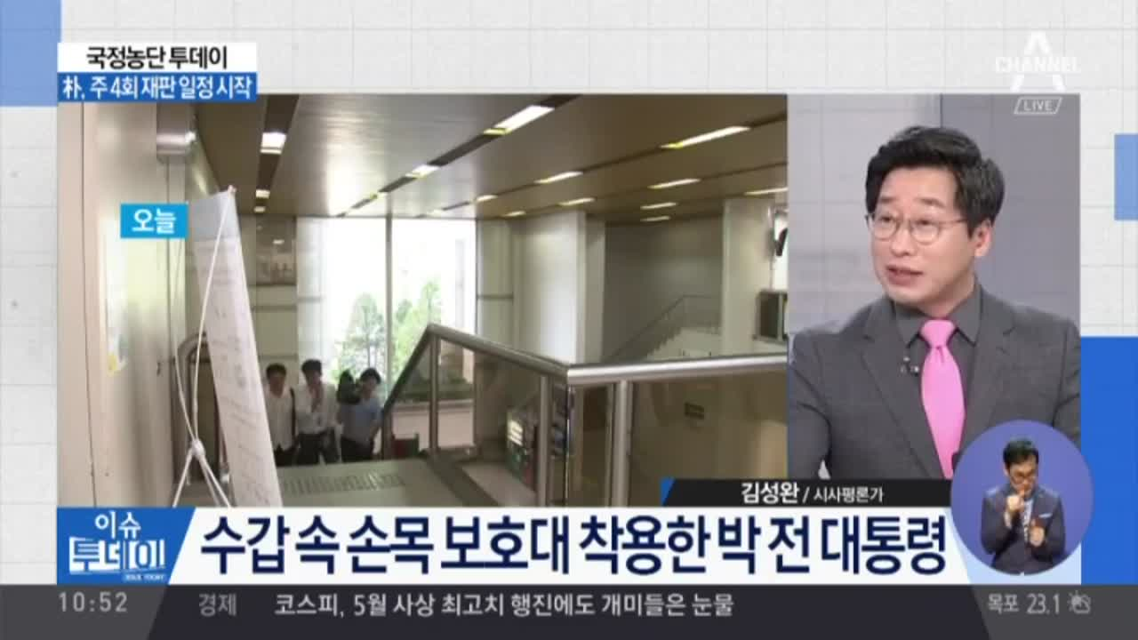 노승일, 朴 재판에 증인 출석…'폭탄' 발언 내놓나