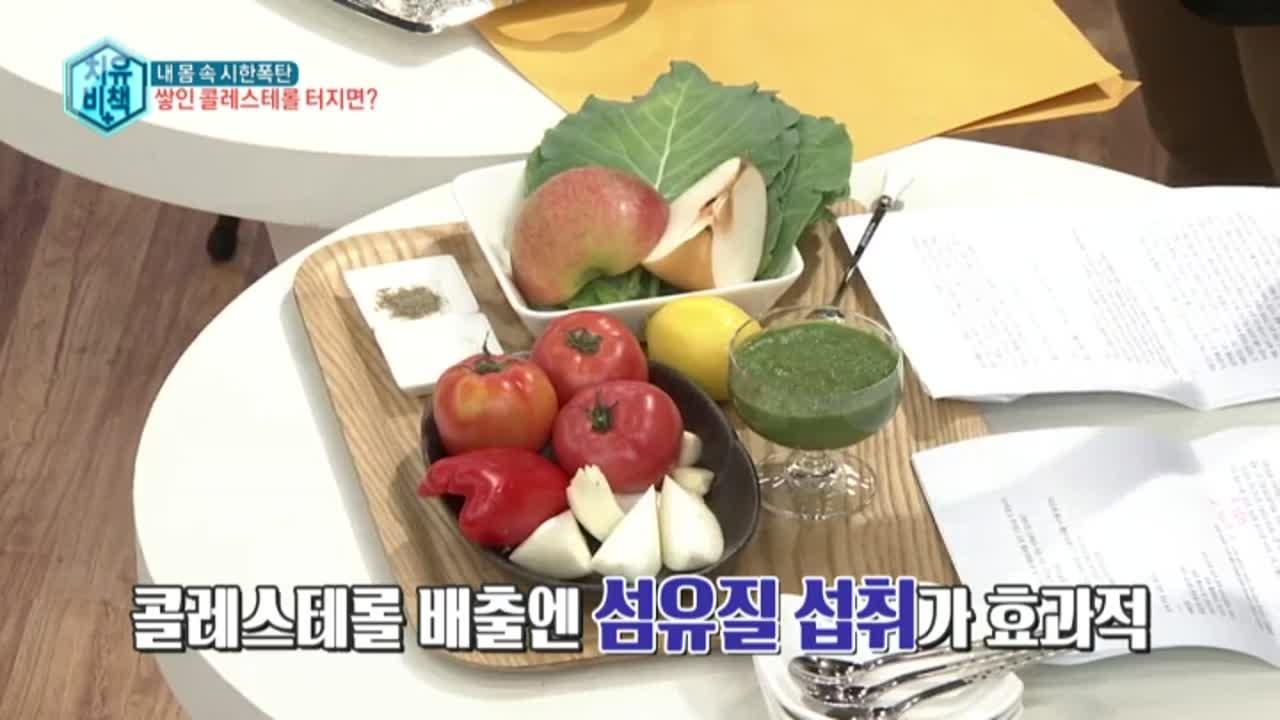 김현욱의 굿모닝 6회