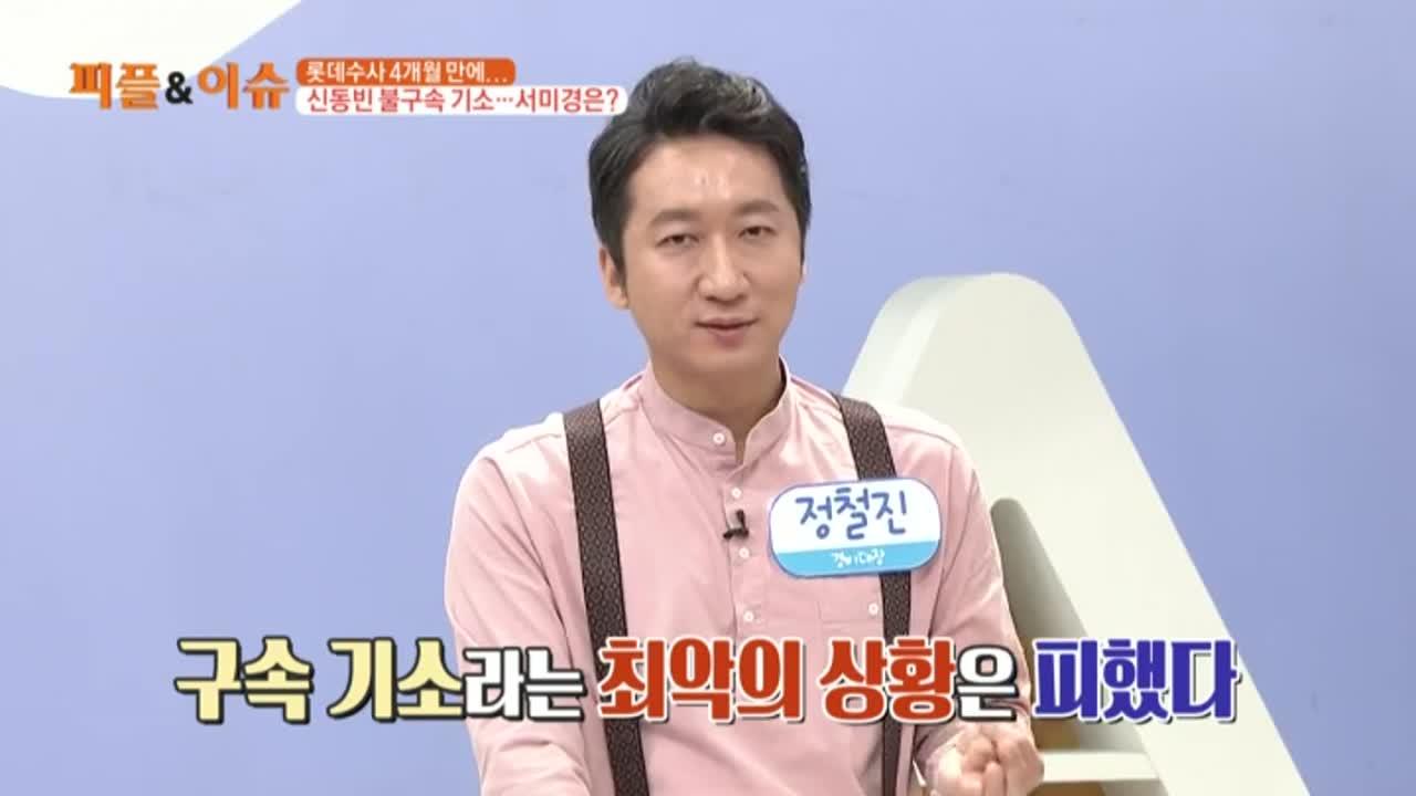 김현욱의 굿모닝 8회