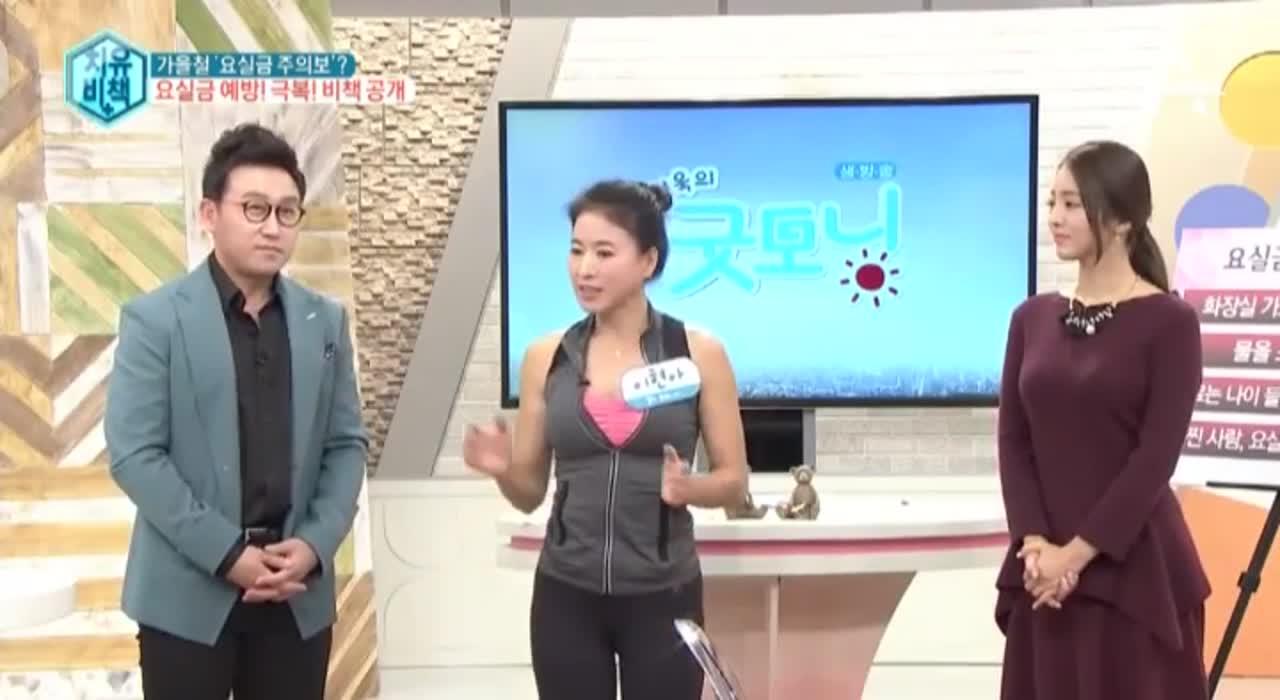 '김현욱의 굿모닝' 9회