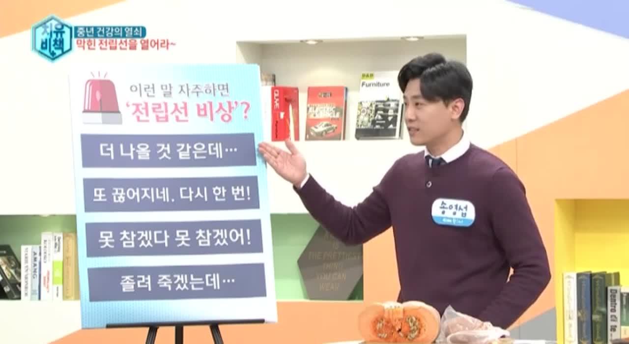 김현욱의 굿모닝 11회