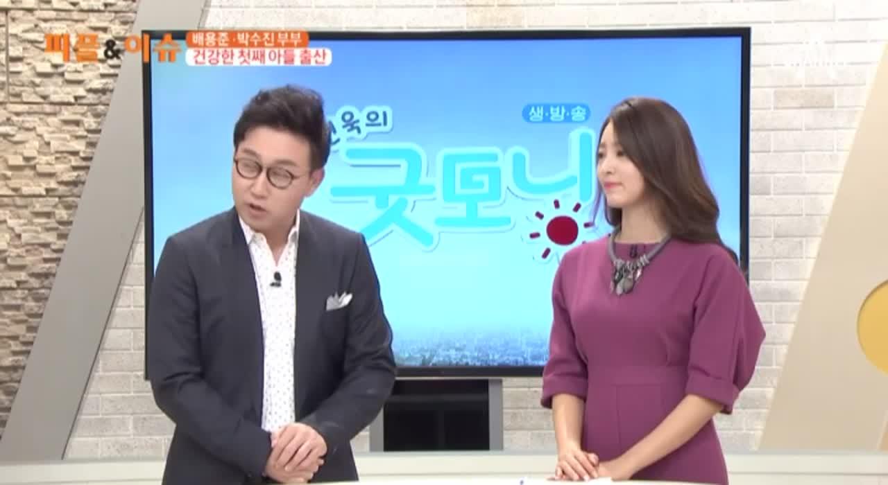 김현욱의 굿모닝 12회