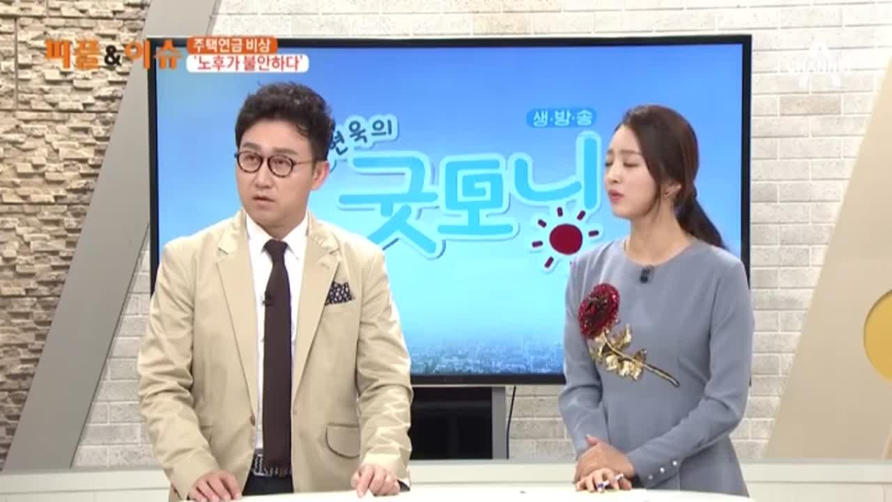 '김현욱의 굿모닝' 13회
