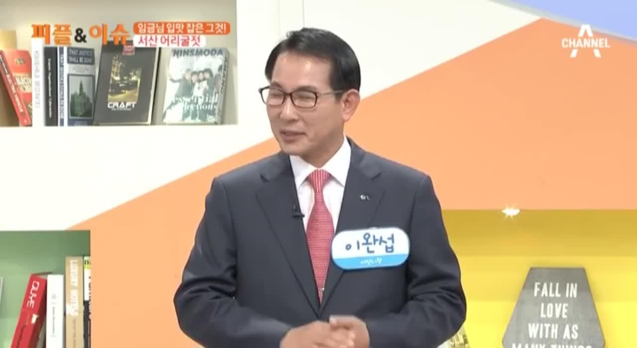 김현욱의 굿모닝 15회