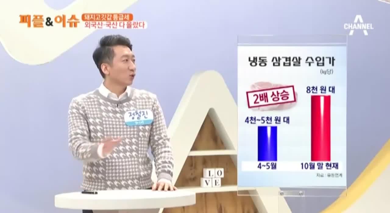 김현욱의 굿모닝 16회