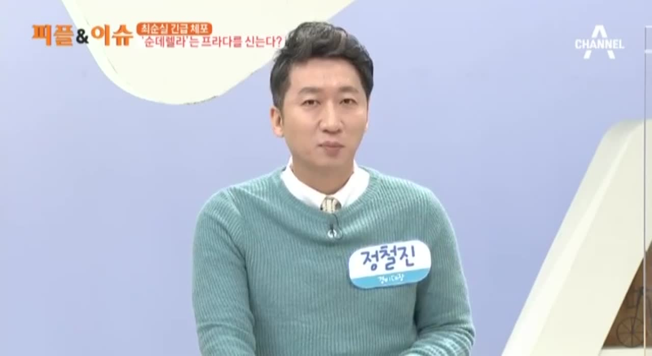 '김현욱의 굿모닝' 17회