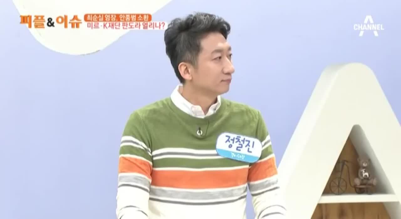 김현욱의 굿모닝 18회