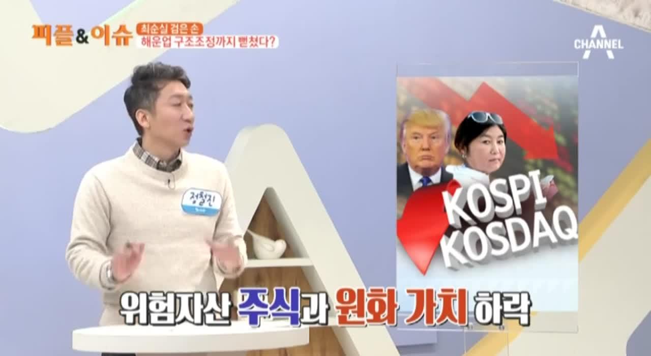 김현욱의 굿모닝 19회