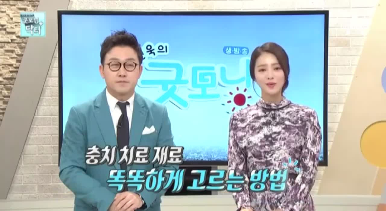 김현욱의 굿모닝 34회