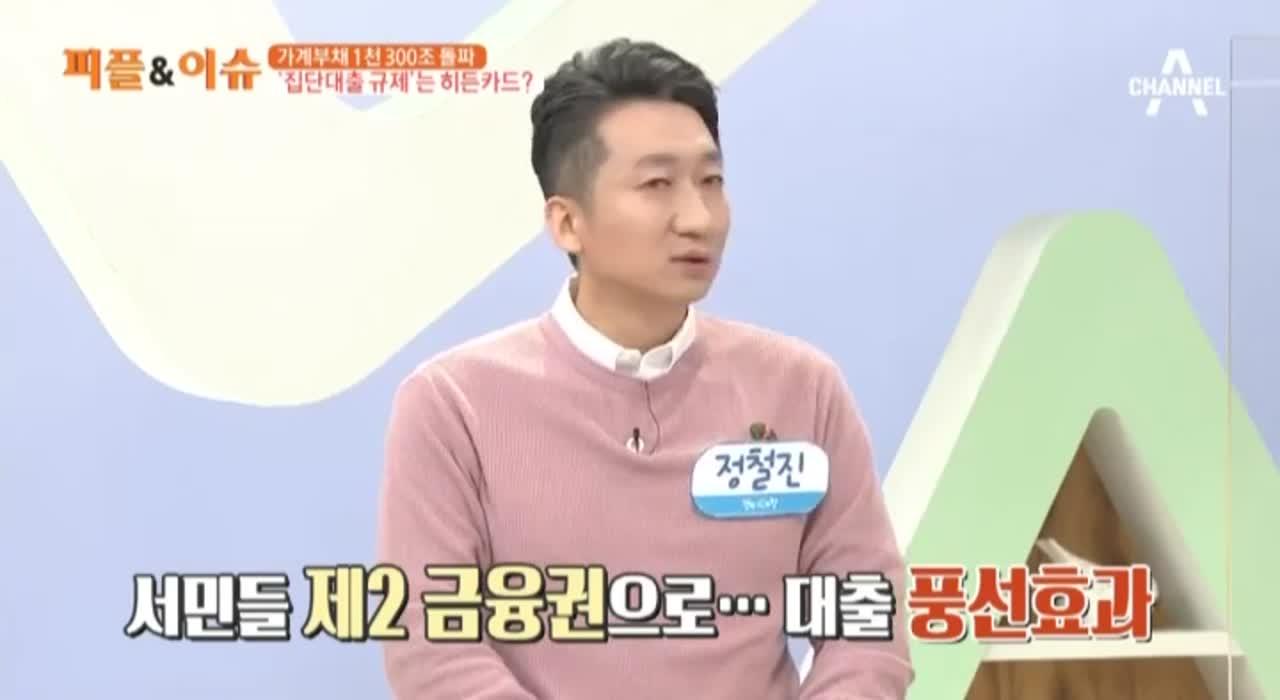 김현욱의 굿모닝 35회