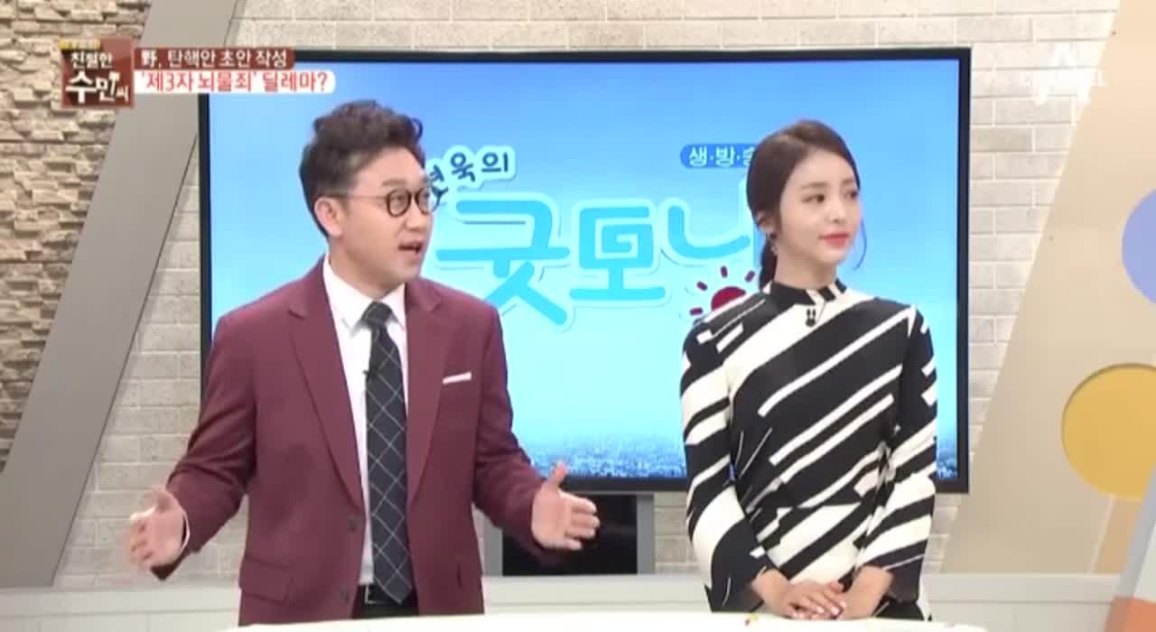 김현욱의 굿모닝 37회