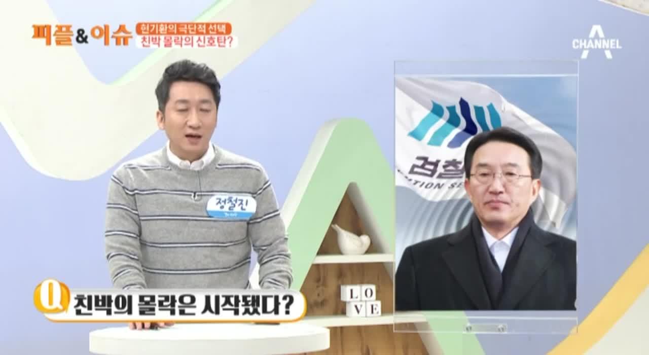 김현욱의 굿모닝 39회