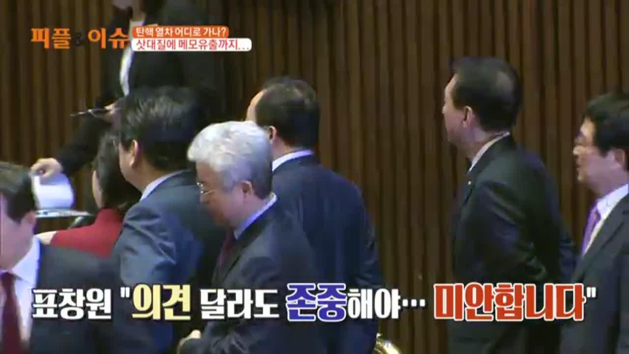 김현욱의 굿모닝 40회