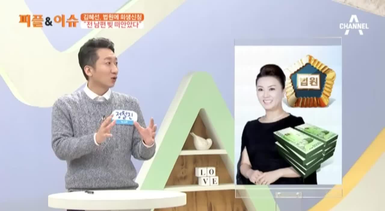 김현욱의 굿모닝 42회