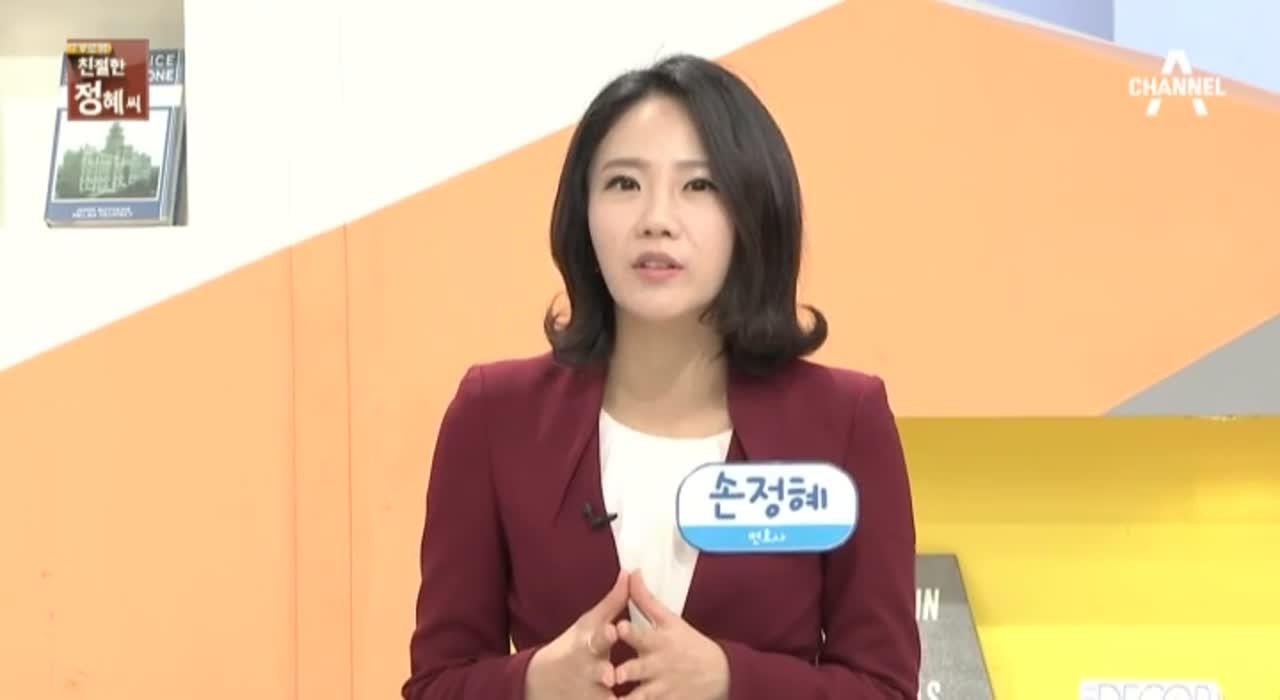 김현욱의 굿모닝 44회