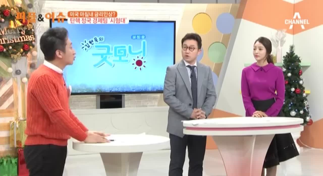 김현욱의 굿모닝 46회