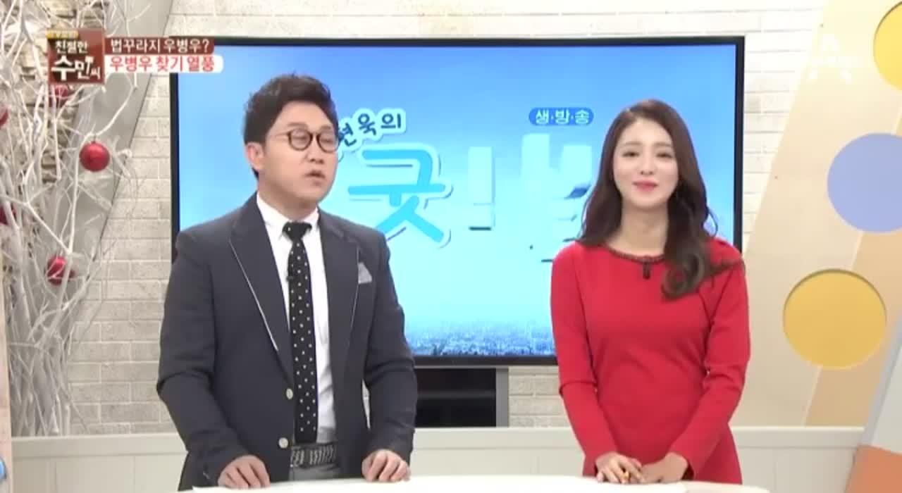 김현욱의 굿모닝 47회