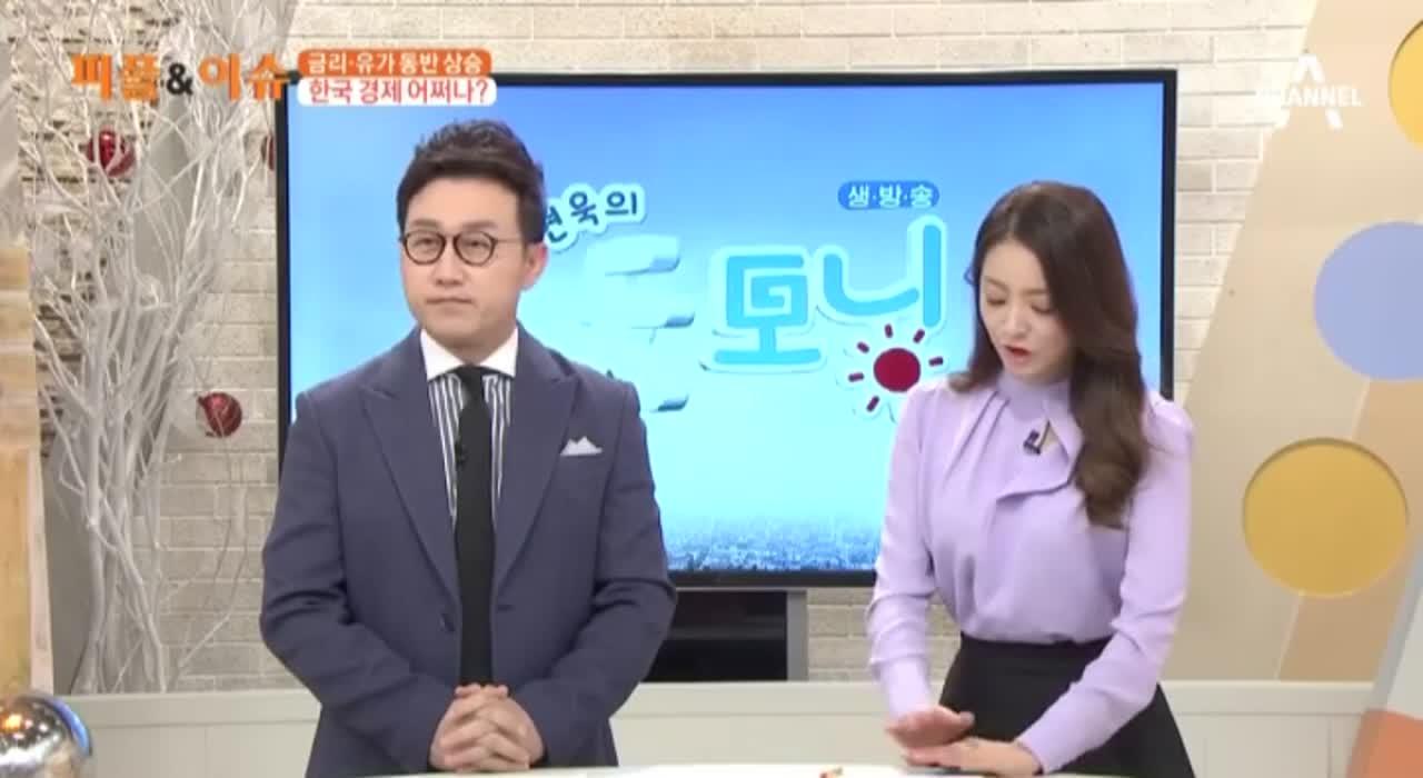 김현욱의 굿모닝 49회