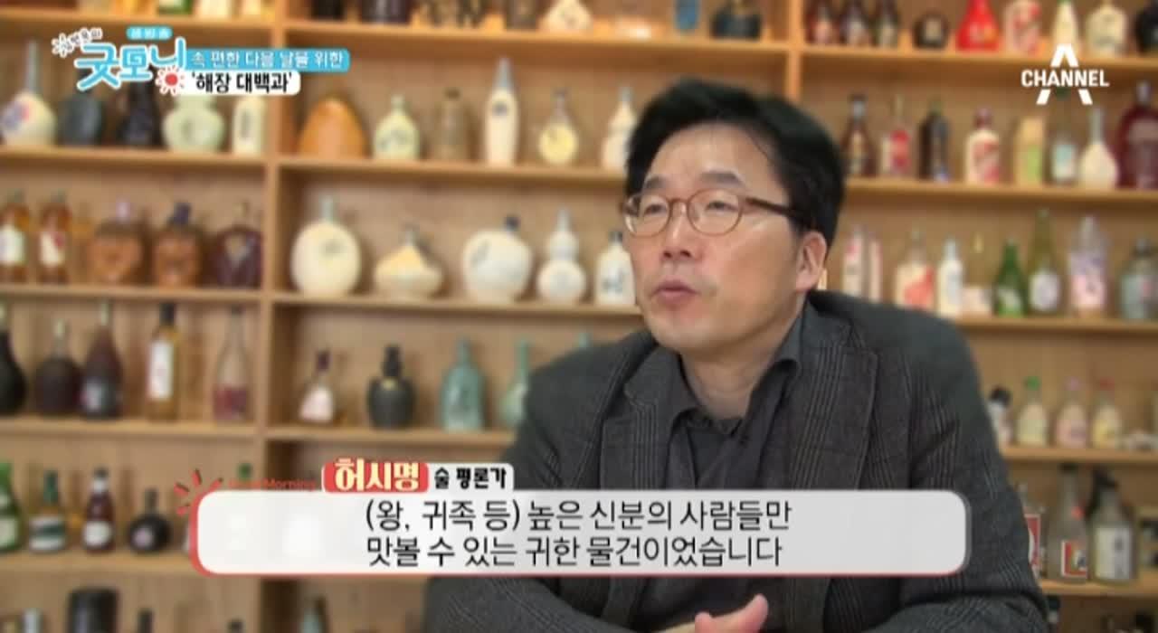 김현욱의 굿모닝 51회