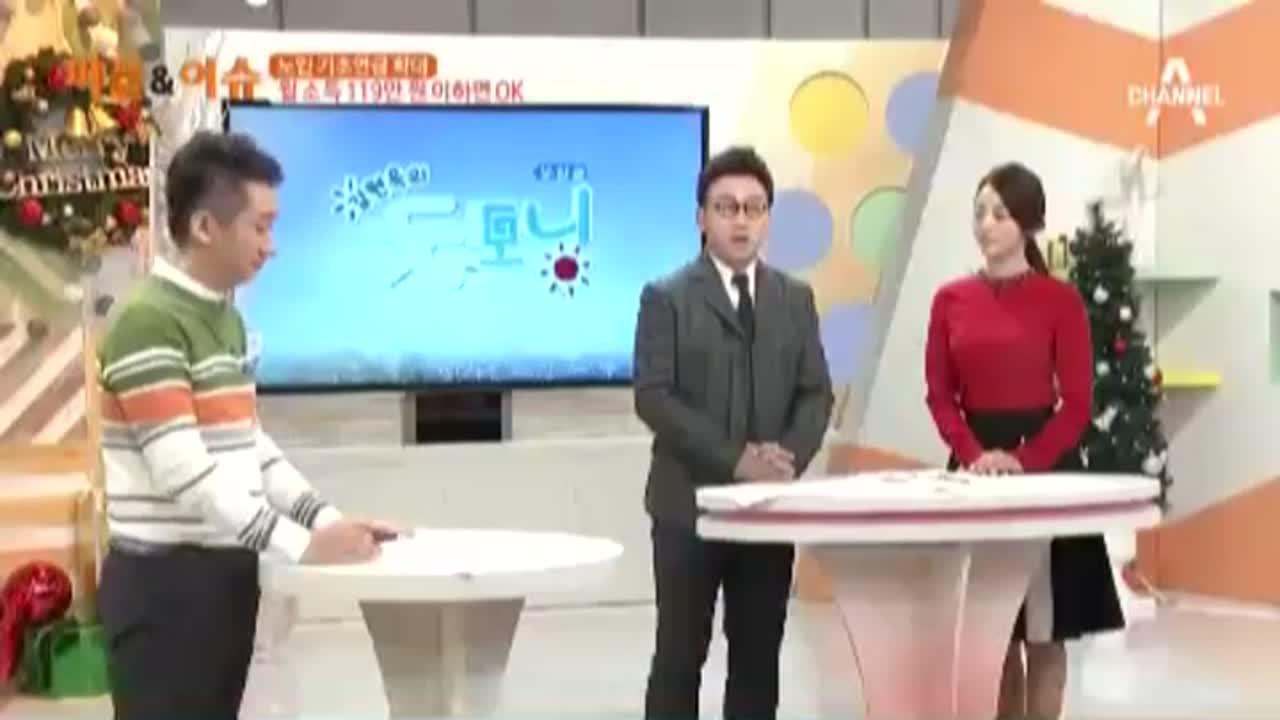 김현욱의 굿모닝 52회