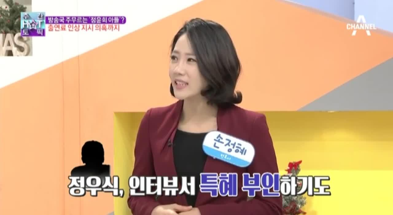 김현욱의 굿모닝 54회