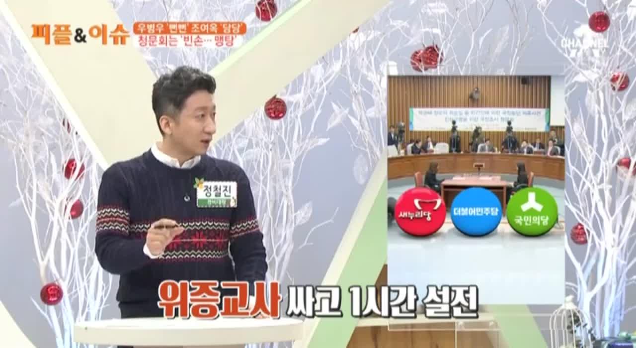 김현욱의 굿모닝 55회