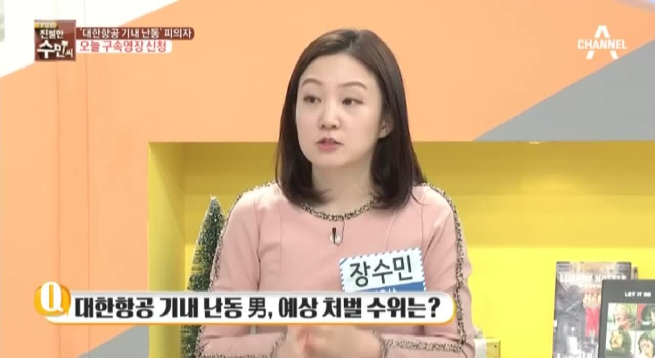 김현욱의 굿모닝 57회