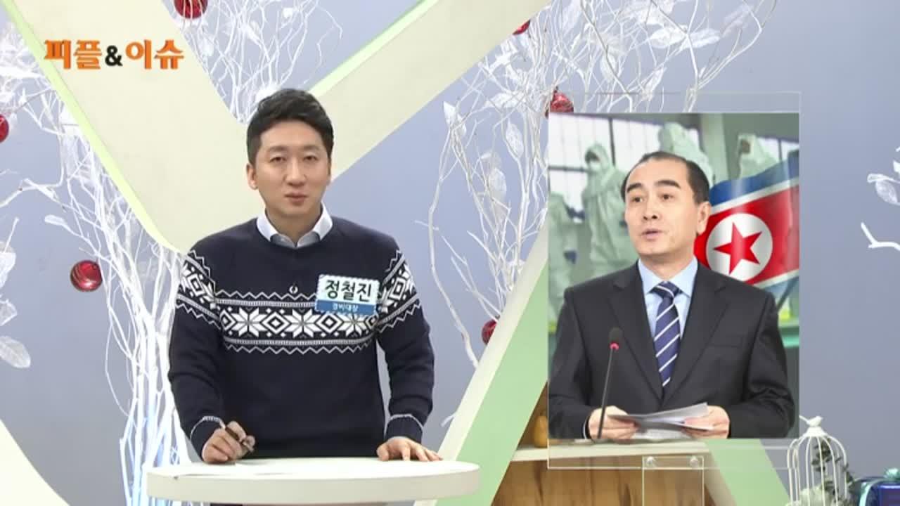 김현욱의 굿모닝 58회