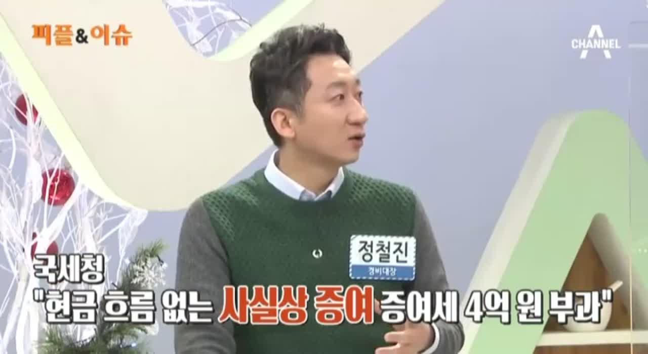 김현욱의 굿모닝 59회