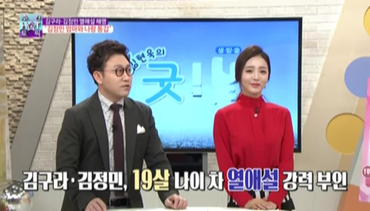 김현욱의 굿모닝 60회