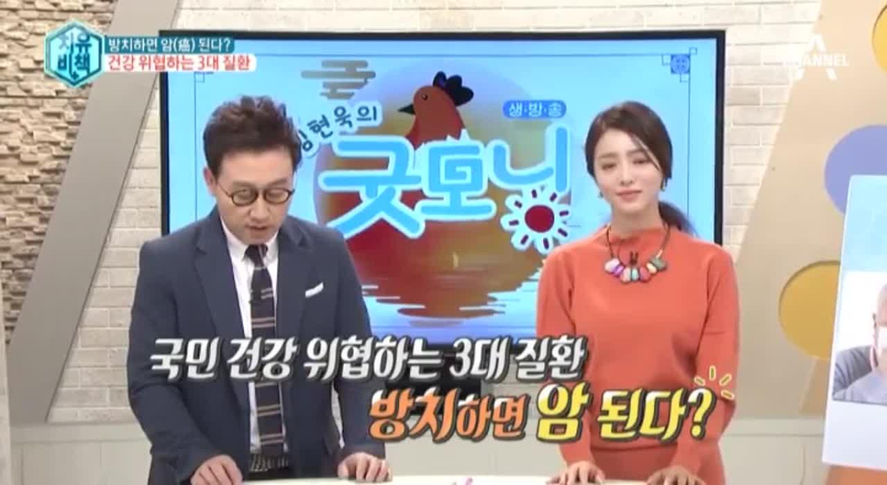 김현욱의 굿모닝 64회