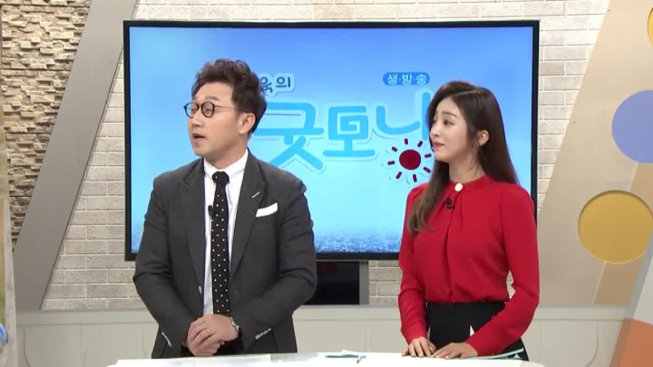김현욱의 굿모닝 67회