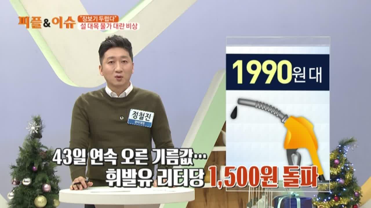 김현욱의 굿모닝 66회