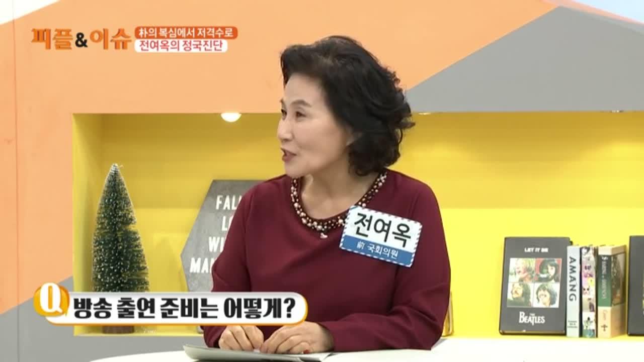 김현욱의 굿모닝 68회