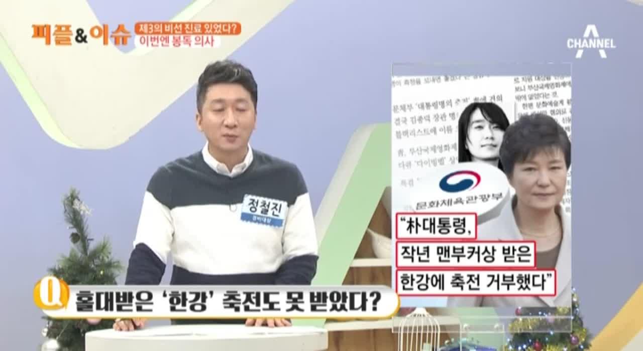 김현욱의 굿모닝 69회