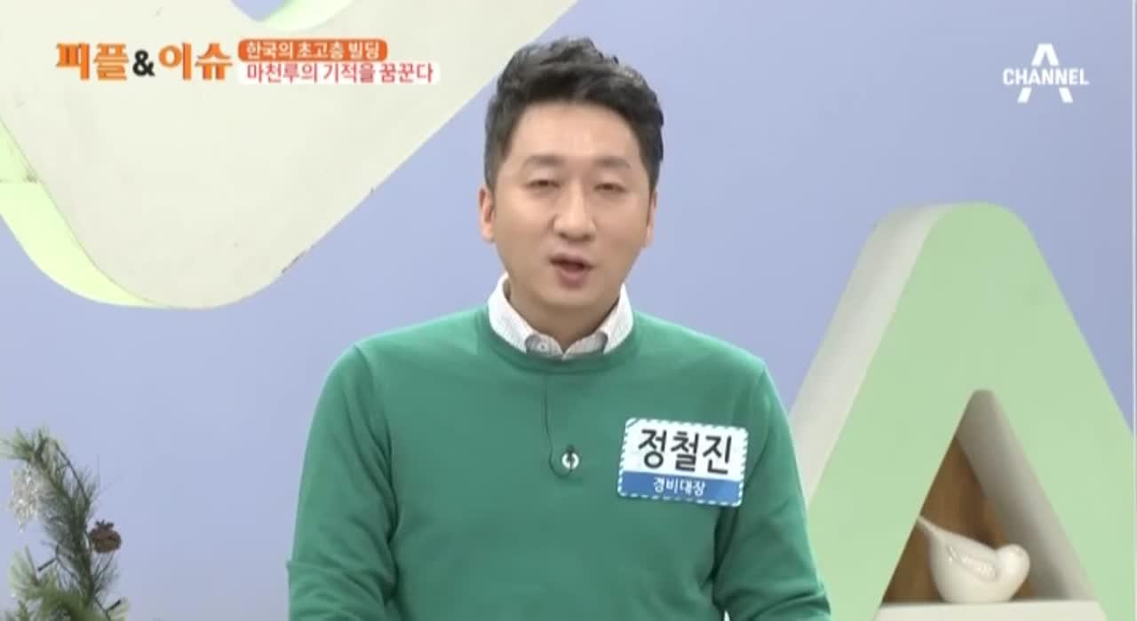 김현욱의 굿모닝 70회